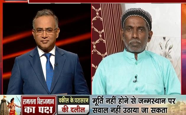 Ayodhya Debate-2: 70 साल से सबूत पेश कर रहे, अब कोर्ट के फैसले का इंतजार- इकबाल अंसारी