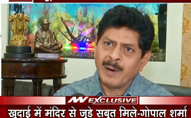 Ayodhya Land Dispute: खुदाई में मंदिर से जुड़े अहम सबूत मिले थे- गोपाल शर्मा