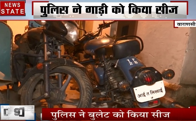 Uttar pradesh: देखिए युवक ने कैसे बनाया कानून का मजाक, बाइक पर लिखा डाला यह