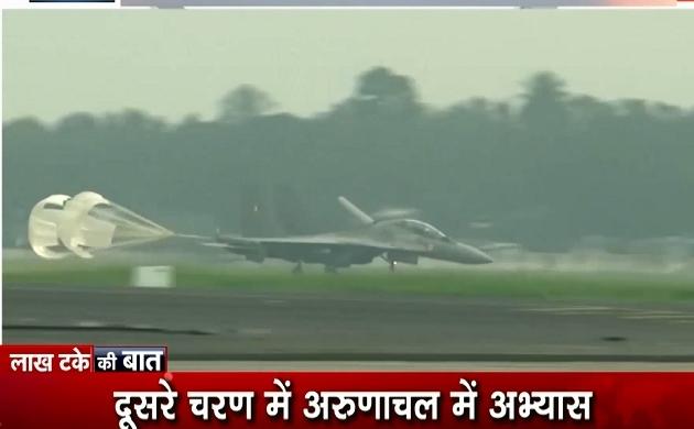 Lakh Take KI Baat: पूर्वी सरहद पर आसमानी तैयारी, सुखोई फाइटर प्लेन का अभ्यास जारी