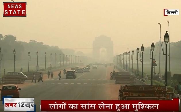 दिल्ली-NCR की खराब हवा से निपटने के लिए आज से लागू होगा ये खास प्लान, इन चीजों पर लगेगी रोक