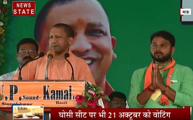 Uttar pradesh: यूपी में सयासी संग्राम, सीएम योगी ने साधा विपक्षियों पर निशाना