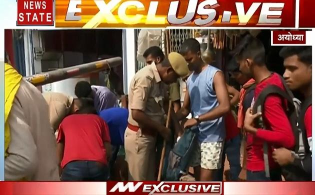 Ayodhya Case: अयोध्या में लागू धारा 144, पैदल मार्च कर सुरक्षा व्यवस्था पर कड़ी नजर