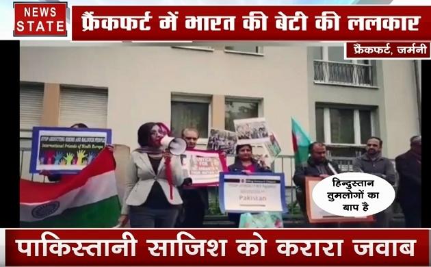 पाकिस्तान: देखें पाक में हिंद की बेटी की ललकार, कहा हिंदुस्तान तुम्हारा बाप है पंगा मत लो