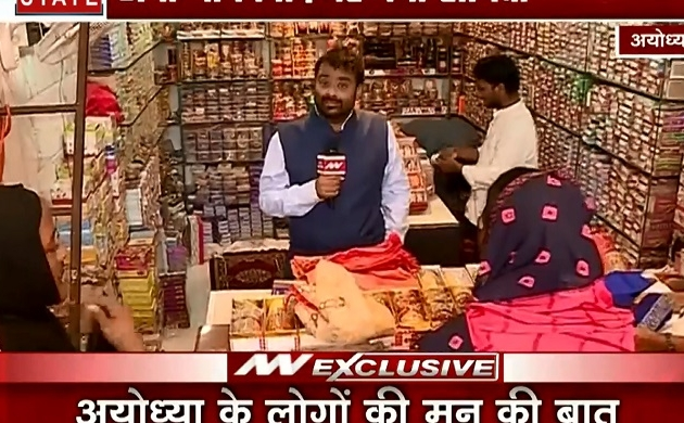 Karwa Chauth 2019: अयोध्या की गलियों में करवाचौथ की गूंज, मुस्लिम दुकान में हिंदू सामान की खरीदारी