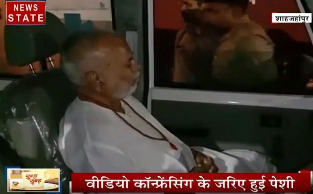 Uttar pradesh: कोर्ट ने बढ़ाई चिन्मयानंद की न्यायिक हिरासत