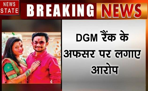 Madhya pradesh: अफसरों और साथियों के व्यवहार से तंग आकर बीएचईएल की महिला अफसर ने की आत्महत्या