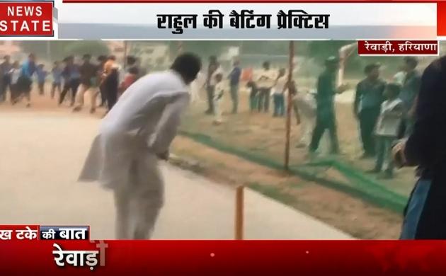 कांग्रेस नेता राहुल गांधी का जुदा अंदाज, चुनाव प्रचार के बीच लगाए चौके-छक्के, देखें VIDEO