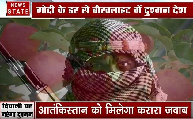Pakistan: आतंकी ने दो सेब विक्रेता को मारी गोली, एक की मौत, दूसरा गंभीर घायल