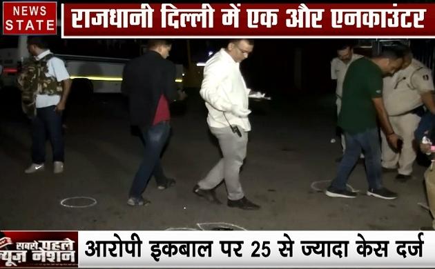 Delhi : दिल्ली में इनामी बदमाश और STF के बीच मुठभेड़