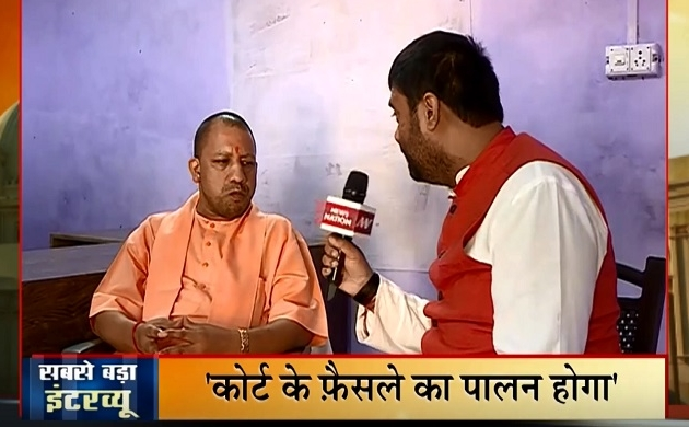 Yogi Adityanath Exclusive: अयोध्या राम की जन्मस्थली, धूमधाम से मनाएंगे दिवाली