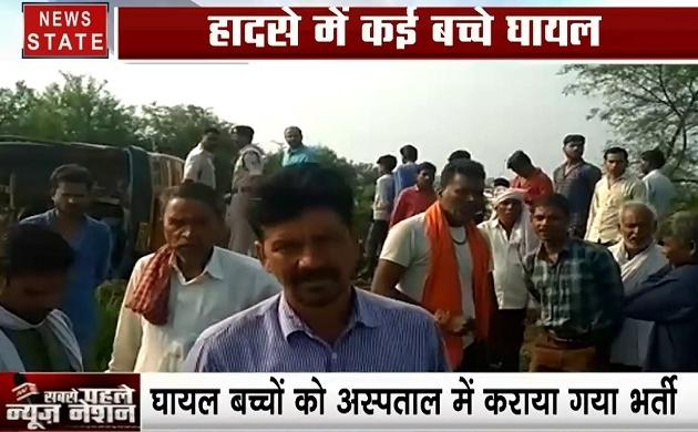 Madhya pradesh: होशंगाबाद में स्कूल बस पलटने से हुआ बड़ा हादसा, 22 बच्चे हुए घायल