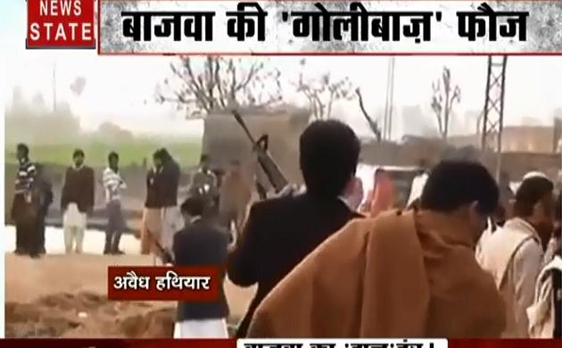 Khalnayak: बाजवा की सीक्रेट आर्मी का पर्दाफाश, बंदूकबाजों के नापाक इरादे