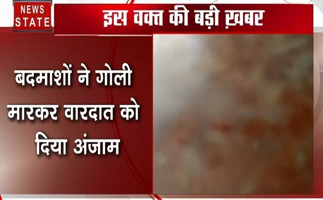 Uttar Pradesh Lucknow Hatya: नेता कमलेश तिवारी की गोली मारकर हत्या, मिठाई के डब्बे में छुपाया था हथियार