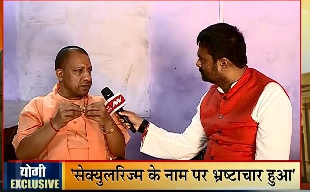 Yogi Adityanath Exclusive-2: UP को देश का सर्वोत्तम प्रदेश बनाना है, 2030 तक सभी लक्ष्य को पाना मकसद