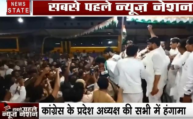 Uttar pradesh: रामपुर में अजय कुमार लल्लू की सभा में हंगामा, देखें वीडियों