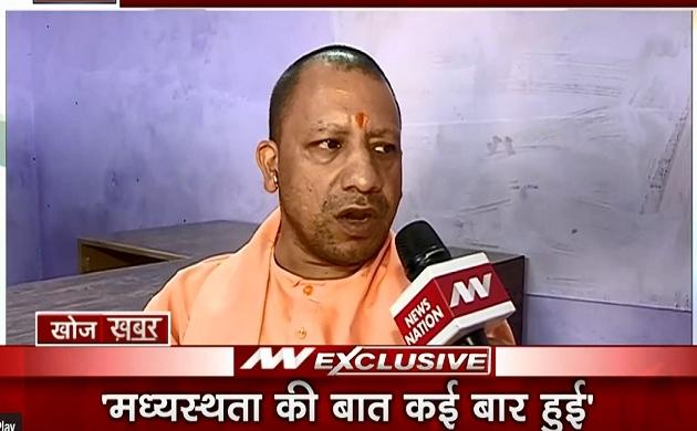 Yogi Adityanath On Ayodhya: इस दिवाली 5.51 लाख दीयों के साथ रोशन होगी अयोध्या, पहचान दिलाने का अवसर