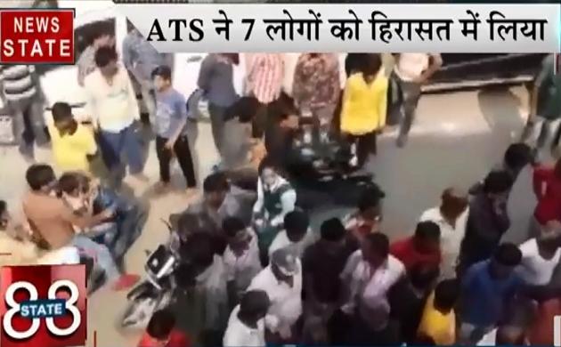 Speed News: कमलेश हत्याकांड के गुजरात से जुड़े तार, हत्याकांड के बाद लोगों का प्रदर्शन, देखें 88 खबरें