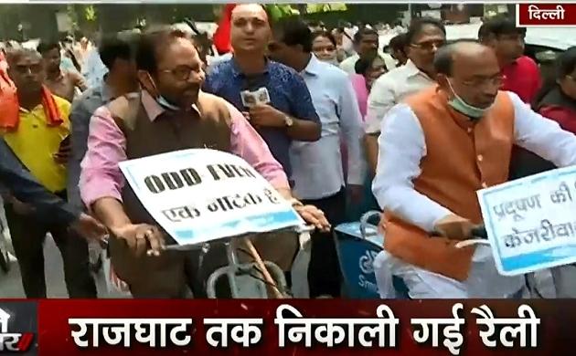 Delhi Pollution: केजरीवाल सरकार के खिलाफ बीजेपी का हल्ला बोल, राजघाट तक निकाली साइकिल रैली
