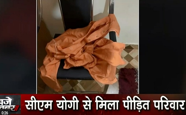 Kamlesh Tiwari Murder Case: कमलेश हत्याकांड में पुलिस के हाथ लगे अहम सुराग, कातिल अब भी फरार
