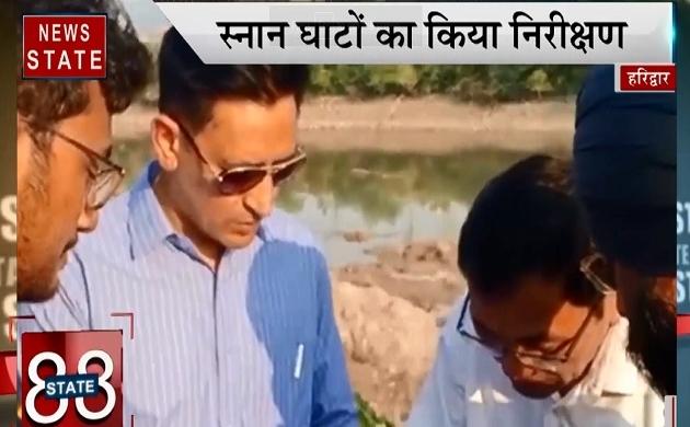 SPEED NEWS-2: हरिद्वार में कुंभ मेला की तैयारियां तेज, मुरैना में दुकानदार से लूटे 1 लाख रुपए, देखें स्पीड न्यूज