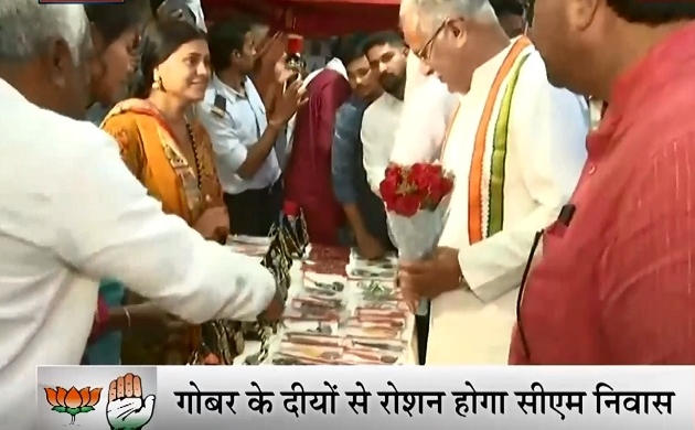 MP BHUPESH BHAGEL: गोबर के दीयों से रोशन होगा सीएम बघेल का निवास, लोगो में बांटे 5 हजार दीये