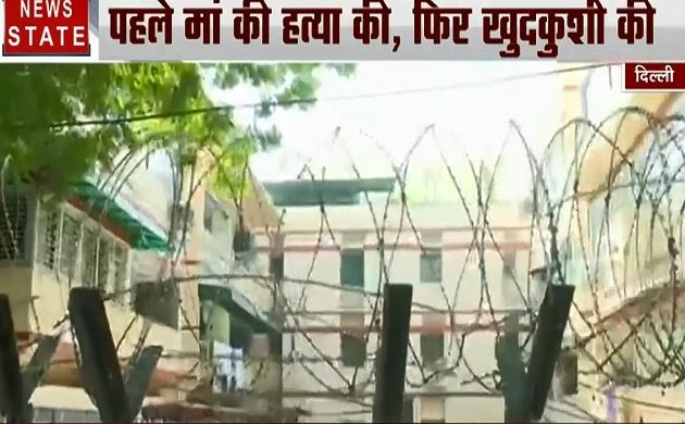 Delhi Murder Case: सेंट स्टीफंस कॉलेज के प्रोफेसर ने की खुदकुशी, पहले की मां की हत्या