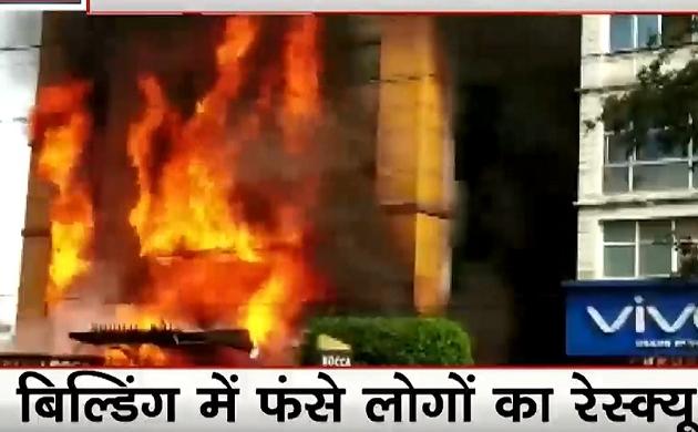 Indore Aag: इंदौर में आग से मचा कोहराम, चंद सेंकेंड में होटल जलकर खाक, लोगों को किया रेस्क्यू