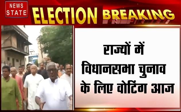 Abki Baar Kiski Sarkar: महाराष्ट्र, हरियाणा में चुनाव, देखें क्या होगा खास