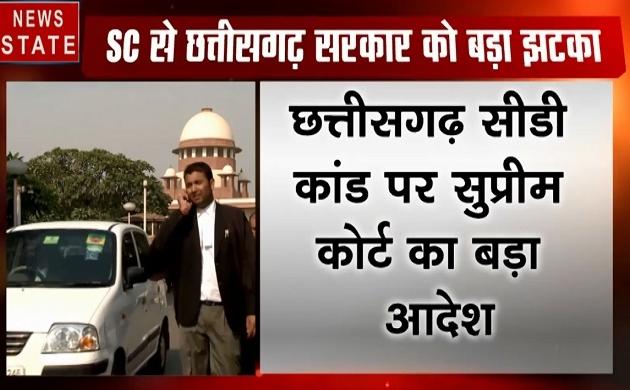Chhattisgarh: सुप्रीम कोर्ट ने अश्लील सीडी कांड में ट्रायल पर रोक लगाई, CM भूपेश को नोटिस