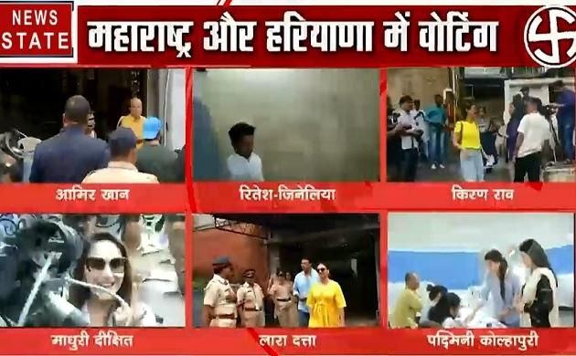 Maharashtra Assembly Elections: वोट डालने पहुंचे बॉलीवुड के सितारे