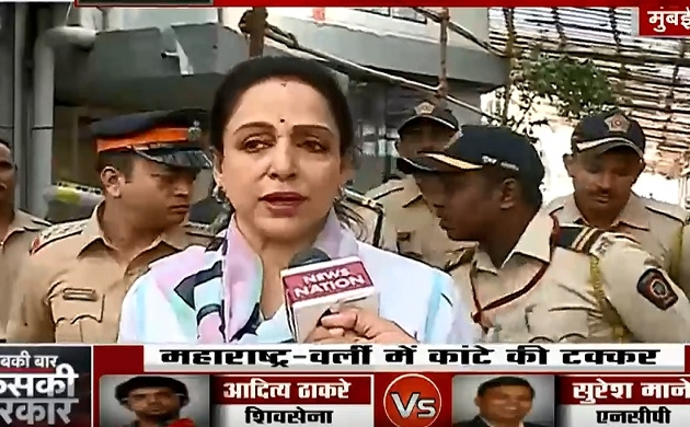 Maharashtra Assembly Elections: जानें किन मुद्दों को लेकर मुथरा से सांसद हेमा मालिनी ने डाला वोट