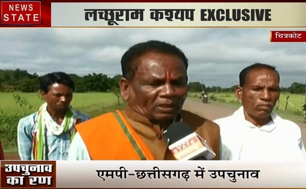 Madhya pradesh: चित्रकूट विधानसभा उपचुनाव, 1,67,911 मतदाता आज चुनेंगे अपना विधायक
