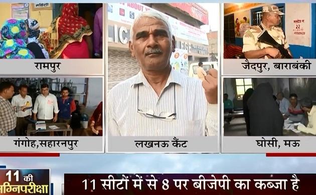Sabse Badda Mudda: यूपी उपचुनावों में बीजेपी- कांग्रेस की अग्निपरीक्षा, रामपुर सीट पर टिकी नजरें