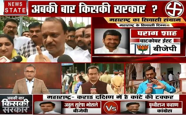 Maharashtra Assembly Elections: देखिए मुंबई का सियासी रण