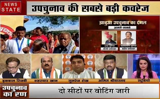 Madhya Pradesh: झाबुआ में 356 मतदान केंद्रो पर जारी है वोटिंग, 9 बजे तक 13 प्रतिशत मतदान