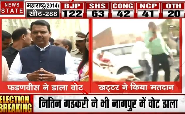 Maharashtra Assembly Elections: वोट डालने पहुंचे देवेंद्र फडणवीस, देखें क्या कुछ कहना