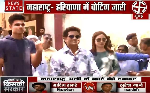 Maharashtra Assembly Elections: पत्नी के साथ वोट डालने पहुंचे सचिन तेंदुलकर