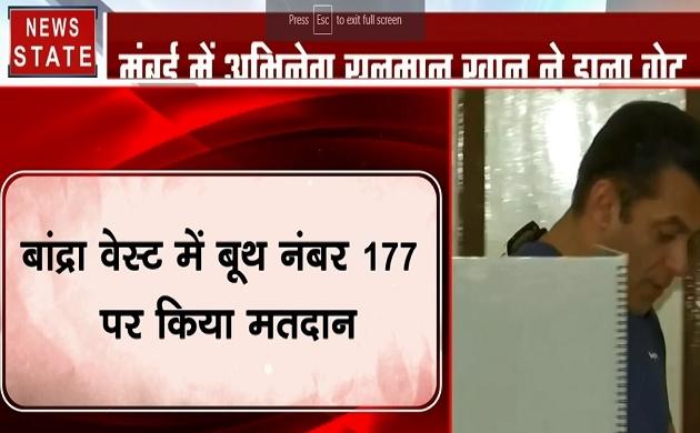 Salman Khan Voting: दबंग सलमान खान ने मुंबई के बांद्रा वेस्ट बूथ पर डाला वोट