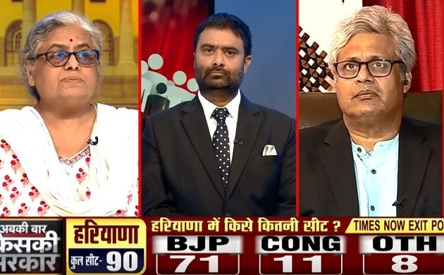 महाराष्ट्र-हरियाणा में BJP की फिर हो सकती वापसी, देखें एम.के वेणु और अदिति फडनीस ने इसको लेकर क्या कहा?