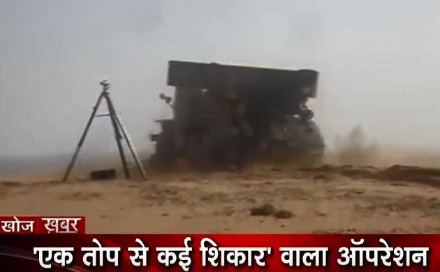 Khoj-Khabar-02: आतंक के खिलाफ भारत की आक्रमक नीति, ऑपरेशन तोप से उड़ेगी पाकिस्तान की नींद