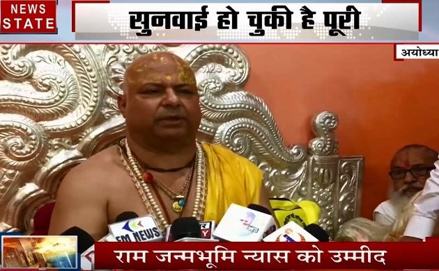 Ayodhya dispute: अयोध्या में राम मंदिर को लेकर तैयारियां जोरों पर