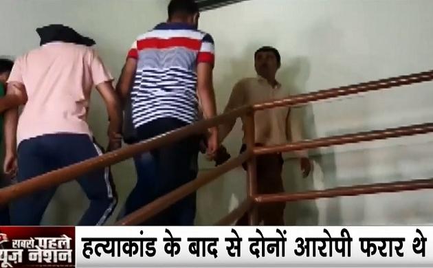 Kamlesh Tiwari Murder Case: कमलेश तिवारी हत्याकांड के दोनों आरोपी गुजरात के अरवली से गिरफ्तार