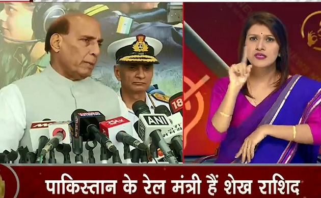 Samchar Vishesh: INX मीडिया केस में चिदंबरम को जमानत, राजनाथ सिंह की पाकिस्तान को चेतावनी- पहले अटैक नहीं करता भारत, देखिए समाचार विशेष