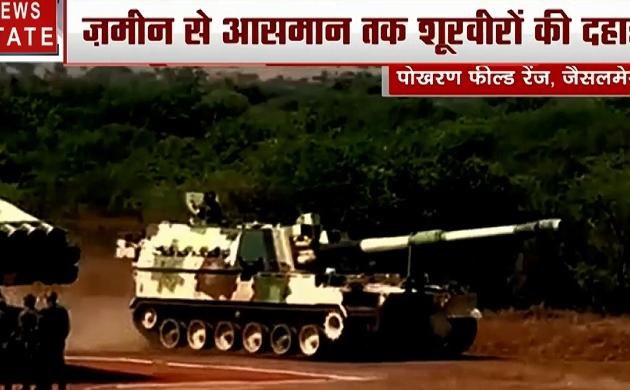Sudarshan Chakra: पोखरण में गरजे तोप,  टैंकों का हल्र्ला बोल, आर्मी- एयर फोर्स के बीच युद्धाभ्यास