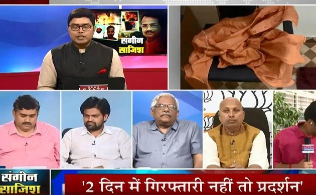 Khabar Vishesh: पुलिस के चंगुल से फरार कमलेश तिवारी के हत्यारे, हिंदू समाज पार्टी की प्रदर्शन की चेतावनी