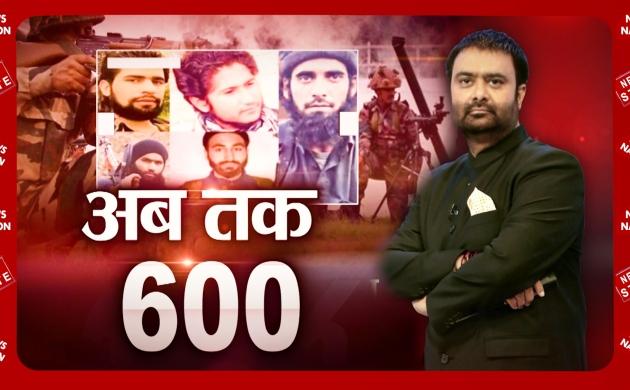 Khoj Khabar: हिंदुस्तान के दम के आगे आतंकी हामिद का सफाया, कश्मीर से जाकिर के वारिसों का अंत