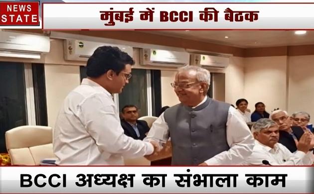 Sports: सौरव गांगुली चुने गए बीसीसीआई प्रमुख, इस पद को सुशोभित करने वाले दूसरे क्रिकेटर