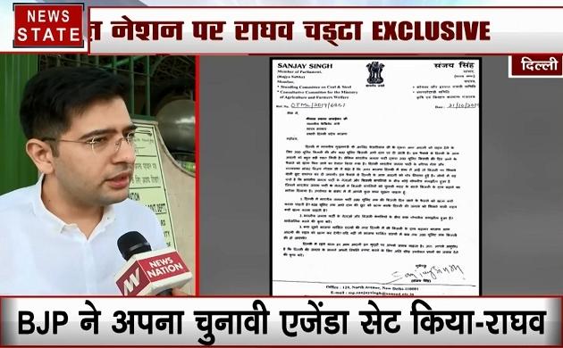 Delhi : बिजली सब्सिडी खत्म होने पर सियासत, देखें राघव चड्ढा का Exclusive Interview