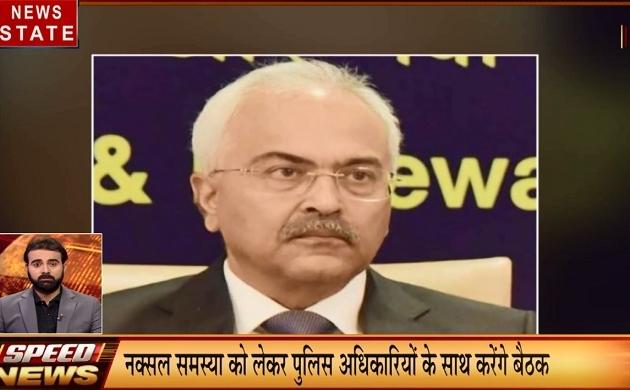 MP Speed News: छत्तीसगढ़ के दौरे पर केंद्रीय सचिव गृह अजय कुमार भल्ला, भरी बारिश से फसलों को नुकसान, देखें प्रदेश की खबरें